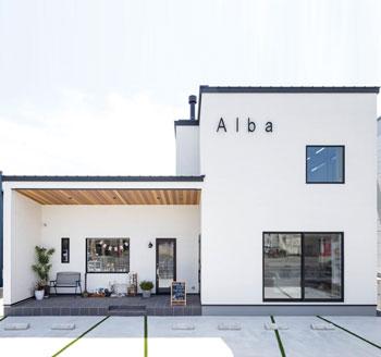 11社目:株式会社Alba